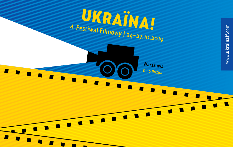 Polsko-Ukraińska Izba Gospodarcza – Partnerem Instytucjonalnym Festiwalu UKRAINA!