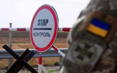 Zastrzeżenia odnośnie wjazdu na terytorium Ukrainy