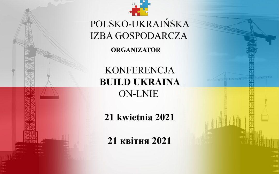 """""""Build Ukraina on-line"""" на YouTube"""