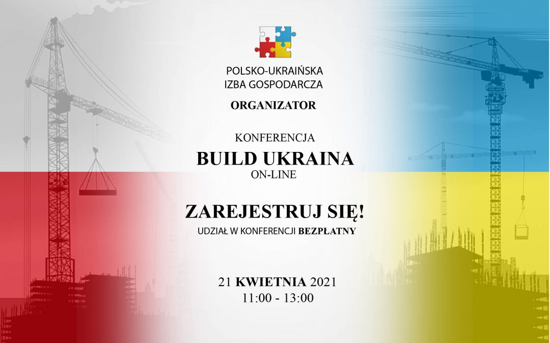 "Конференція ""Build Ukraina on-line"""