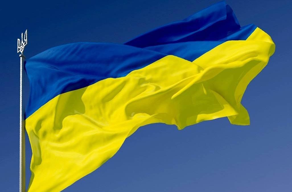 Najlepsze życzenia z okazji Święta Flagi Ukrainy składa zespół Polsko-Ukraińskiej Izby Gospodarczej!