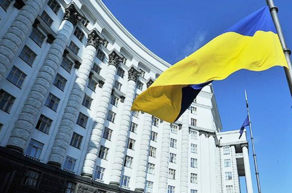 Українська урядова програма стимулювання економічного розвитку