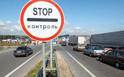 Відновлення роботи прикордонного пункту пропуску Грушів – Будомєж