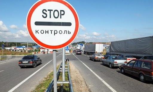 Wznowienie pracy przejścia granicznego Budomierz – Hruszew