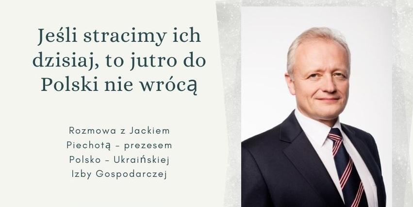 Якщо ми їх втратимо сьогодні, то завтра в Польщу вони не повернуться – інтерв'ю з Я. Пєхотою
