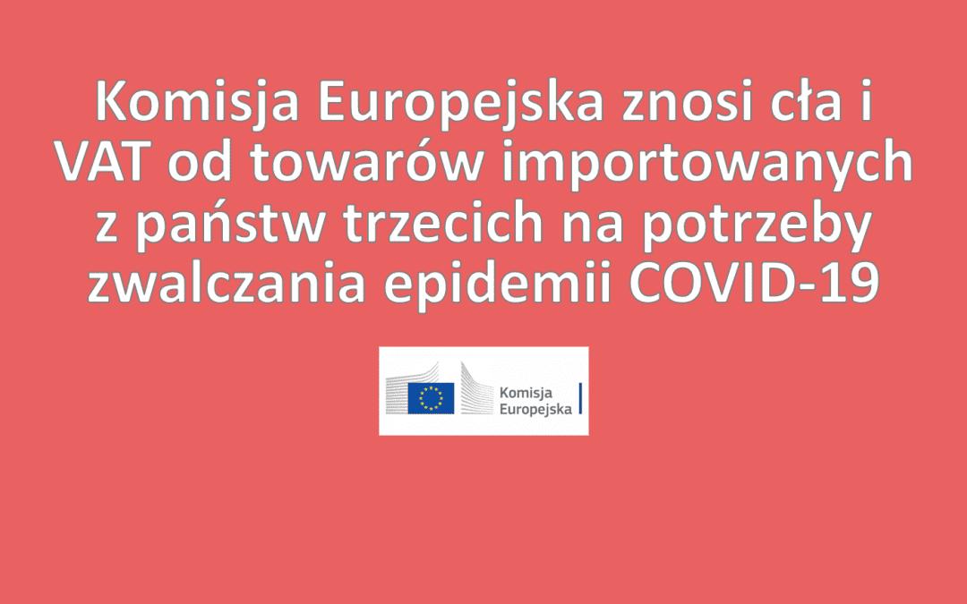ЄК: скасування ввізного мита та ПДВ на товари, які необхідні для боротьби з наслідками епідемії COVID-19