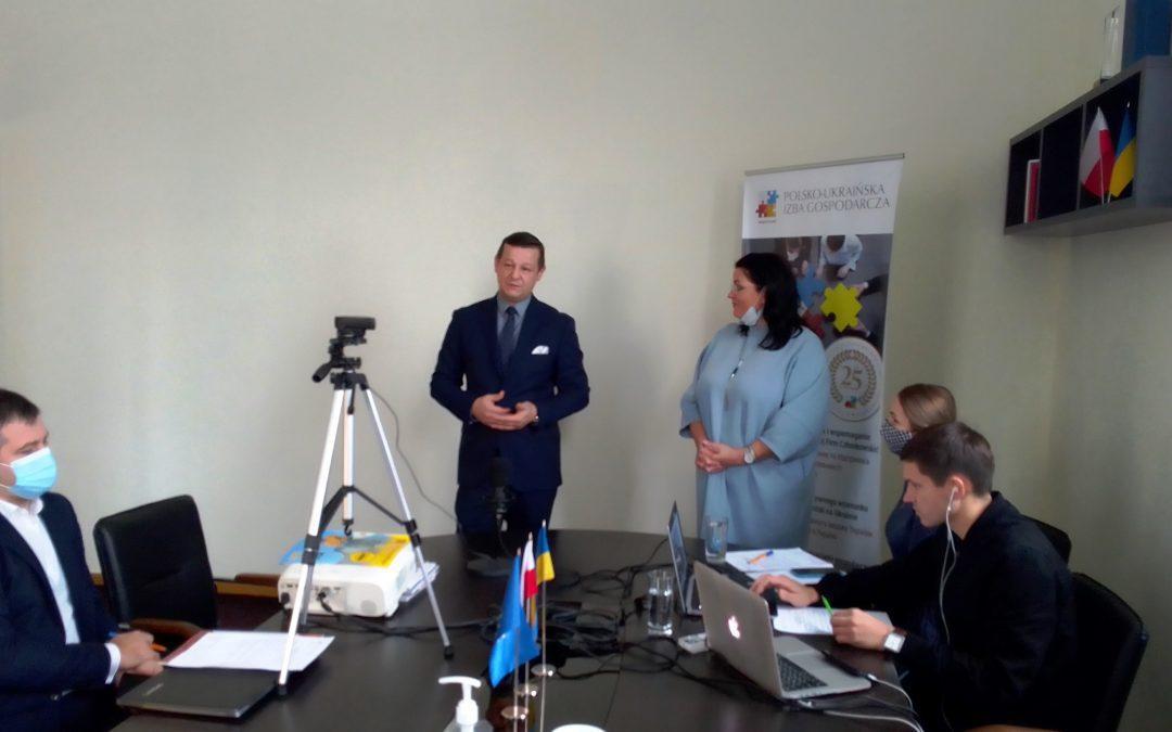Posiedzenie Komitetu ds. Budownictwa, Architektury i Gospodarki PUIG w Ukrainie
