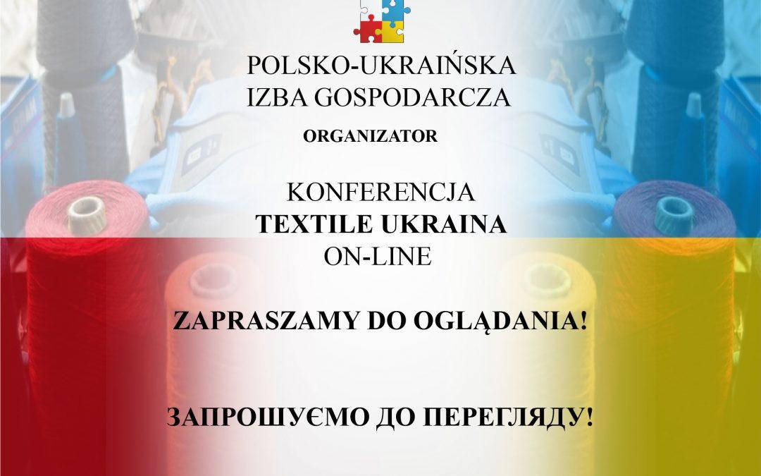 "Конференція ""Textile Ukraina on-line"""