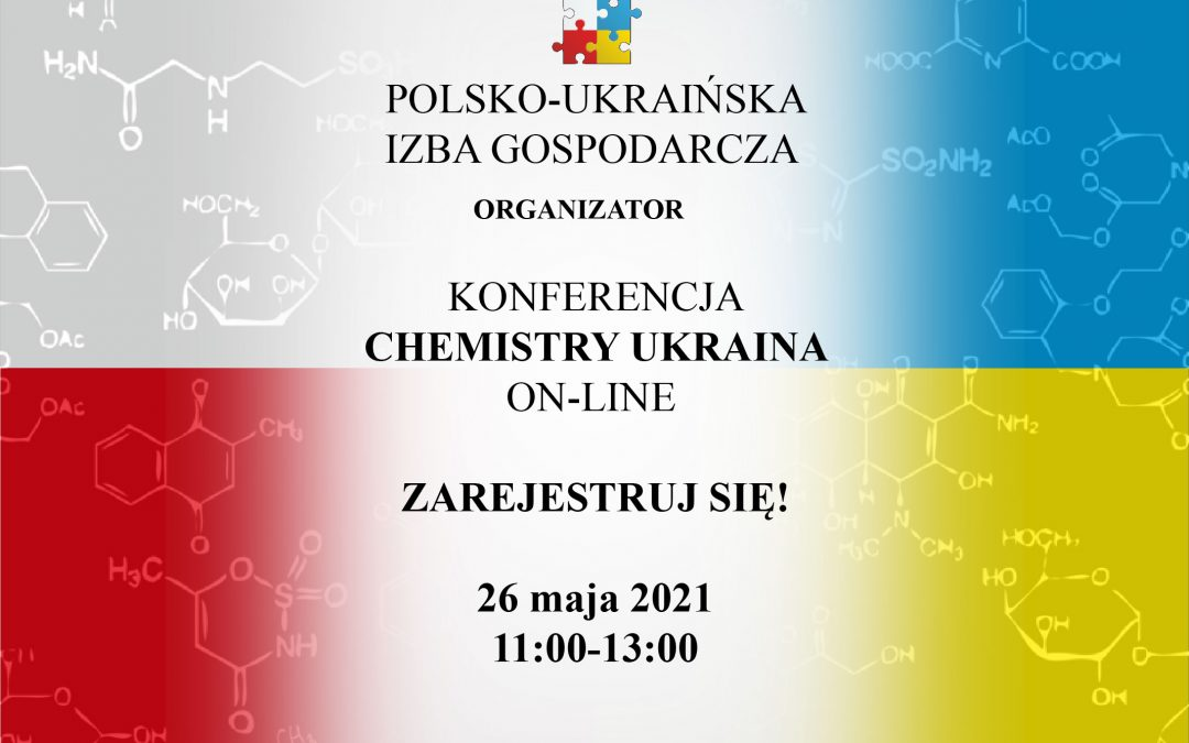 """Chemistry Ukraina on-line"" на YouTube"