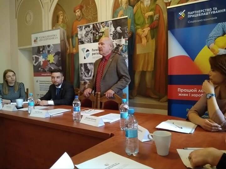Міжнародний круглий стіл «Quo vadis, українцю?»