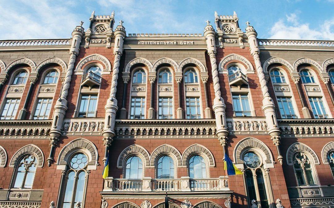 Dane dot. sektora bankowego Ukrainy w I półroczu 2020 r.