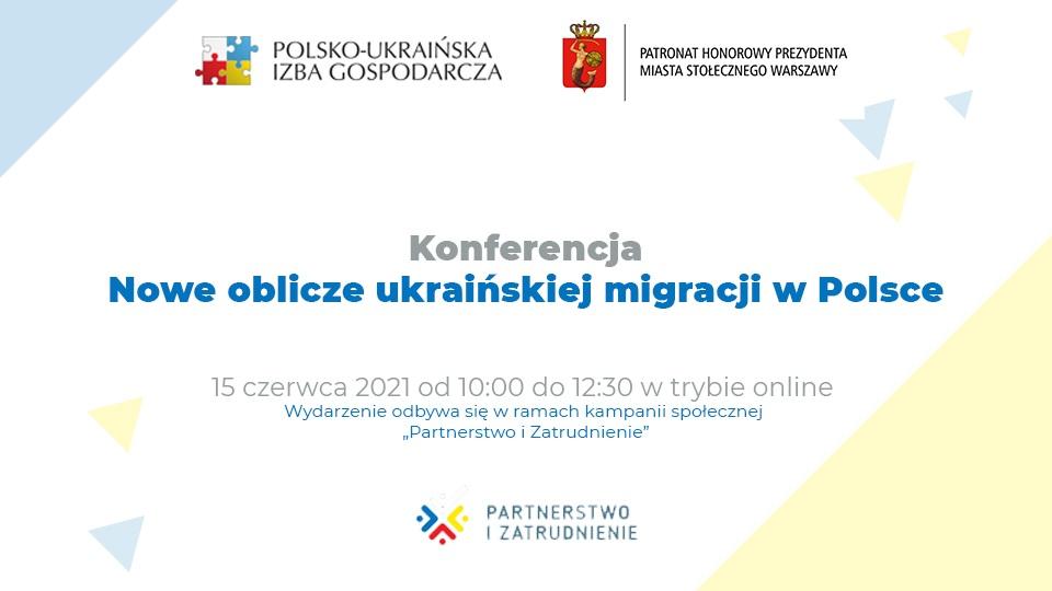 """Konferencja """"Nowe oblicze ukraińskiej migracji w Polsce"""""""