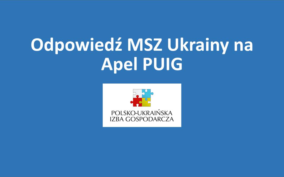 Відповідь МЗС України на звернення ПУГП