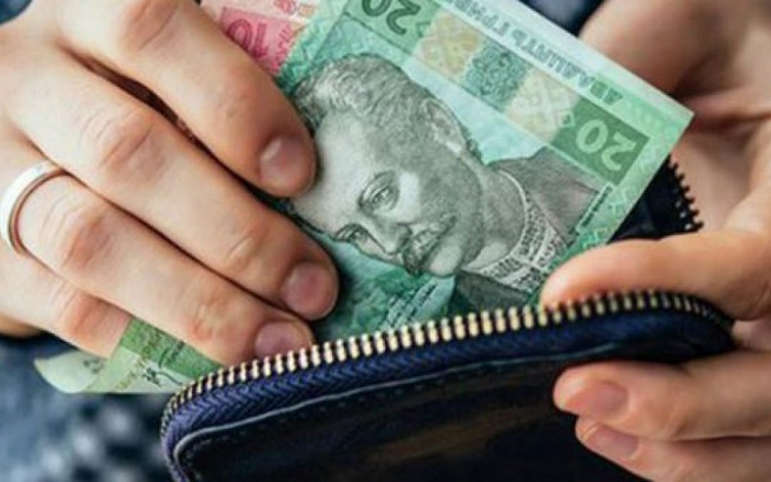 Збільшення мінімальної зарплати в Україні