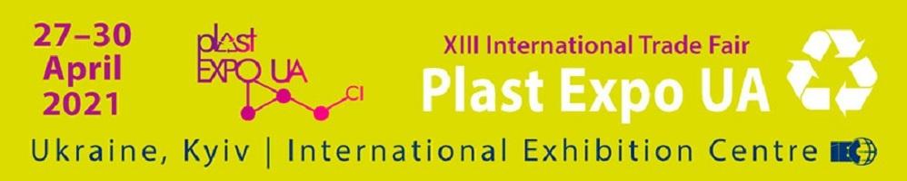 """XIII Międzynarodowe Targi """"PLAST EXPO UA"""""""