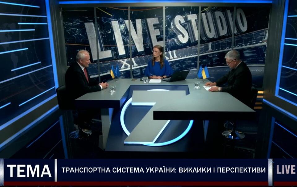 Infrastruktura w Ukrainie – wyzwania i perspektywy