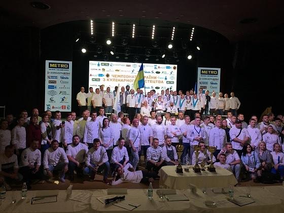 Ukraińska Grupa Zakupowa w II Mistrzostwach Ukrainy z Kulinarnej Sztuki