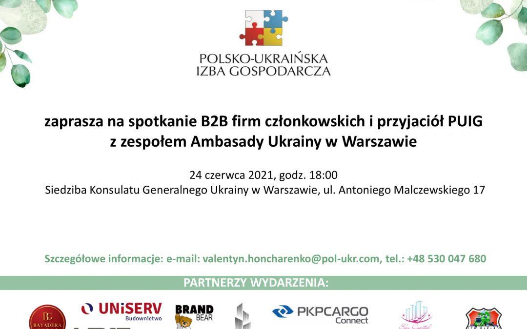 """Spotkanie przyjaciół Polsko-Ukraińskiej Izby Gospodarczej """"WYCHODZIMY Z ON-LINE DO B2B"""""""